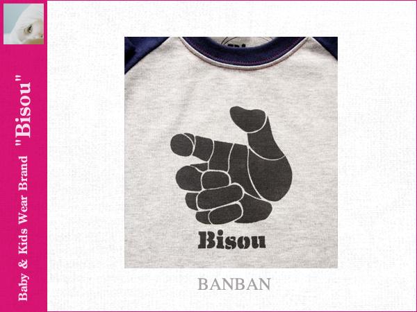 画像2: 【Bisou(ビズゥ)】BANBAN(ネイビー×グレー)/ベビィ&キッズ用長袖Tシャツ