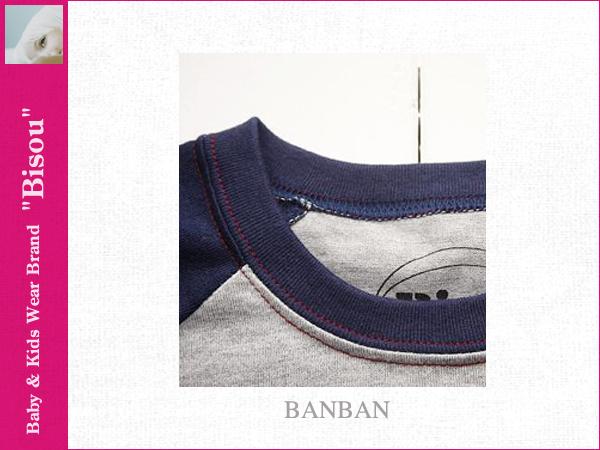 画像3: 【Bisou(ビズゥ)】BANBAN(ネイビー×グレー)/ベビィ&キッズ用長袖Tシャツ