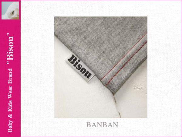 画像4: 【Bisou(ビズゥ)】BANBAN(ネイビー×グレー)/ベビィ&キッズ用長袖Tシャツ