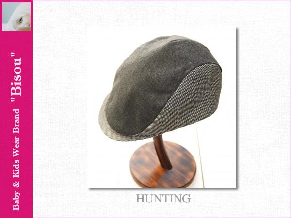 画像1: 【Bisou(ビズゥ)】HUNTING(グレー)/ベビィ&キッズ用帽子