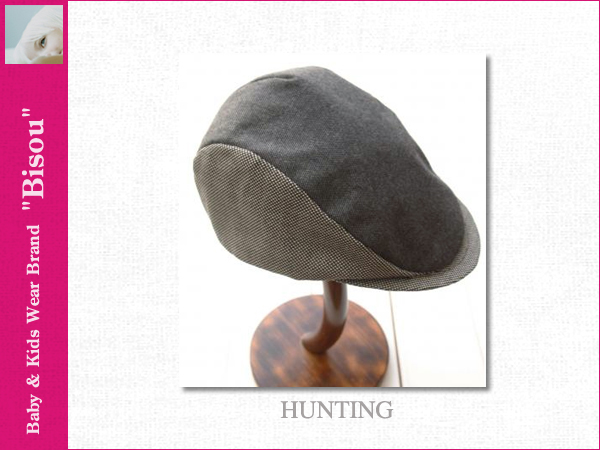 画像2: 【Bisou(ビズゥ)】HUNTING(グレー)/ベビィ&キッズ用帽子