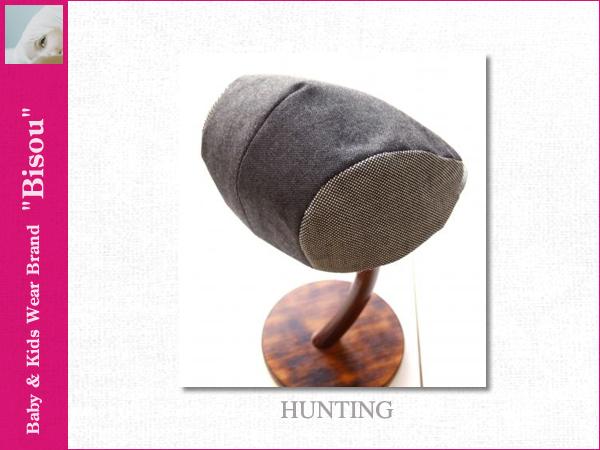 画像3: 【Bisou(ビズゥ)】HUNTING(グレー)/ベビィ&キッズ用帽子