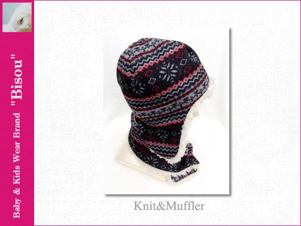 画像2: 【Bisou(ビズゥ)】knit hat&Muffler02/ベビィ&キッズ用帽子