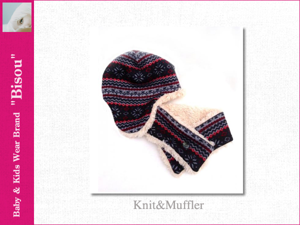 画像3: 【Bisou(ビズゥ)】knit hat&Muffler02/ベビィ&キッズ用帽子
