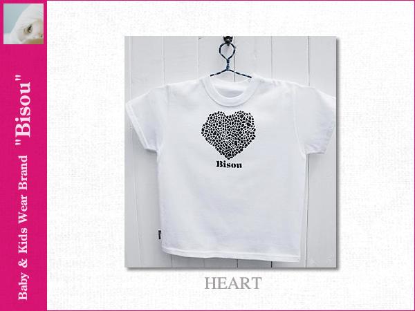 画像1: 【Bisou(ビズゥ)】HEART(ホワイト)/ベビィ&キッズ用半袖Tシャツ
