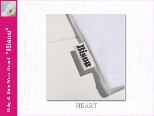 画像4: 【Bisou(ビズゥ)】HEART(ホワイト)/ベビィ&キッズ用半袖Tシャツ