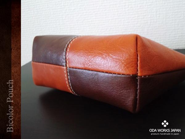 画像3: 牛革製 バイカラーポーチ(ブラウン×オレンジ)/ODA WORKS JAPAN製