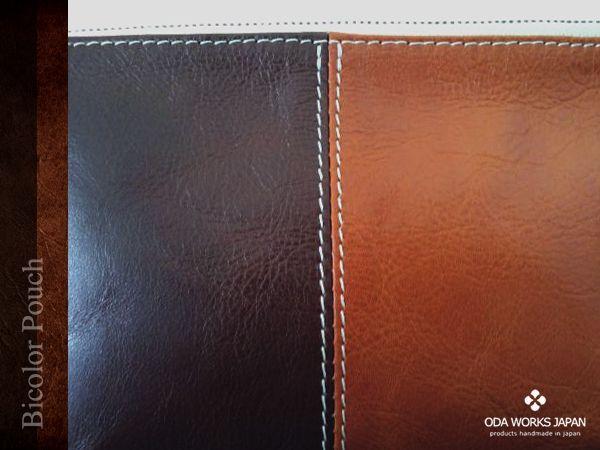 画像5: 牛革製 バイカラーポーチ(ブラウン×オレンジ)/ODA WORKS JAPAN製
