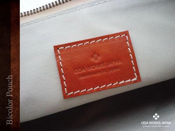 画像4: 牛革製 バイカラーポーチ(ブラウン×オレンジ)/ODA WORKS JAPAN製