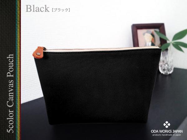 画像3: 倉敷帆布 5カラーポーチ/ODA WORKS JAPAN製