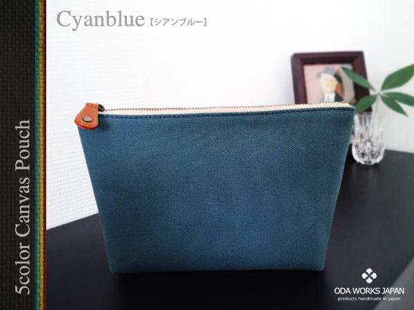 画像1: 倉敷帆布 5カラーポーチ/ODA WORKS JAPAN製