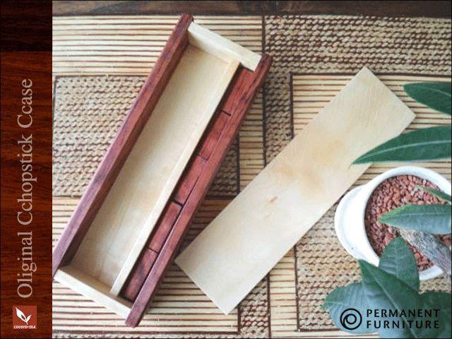 画像3: cocoro-ma オリジナル箸箱(トチ×ブビンガ)/PERMANENT FURNITURE製